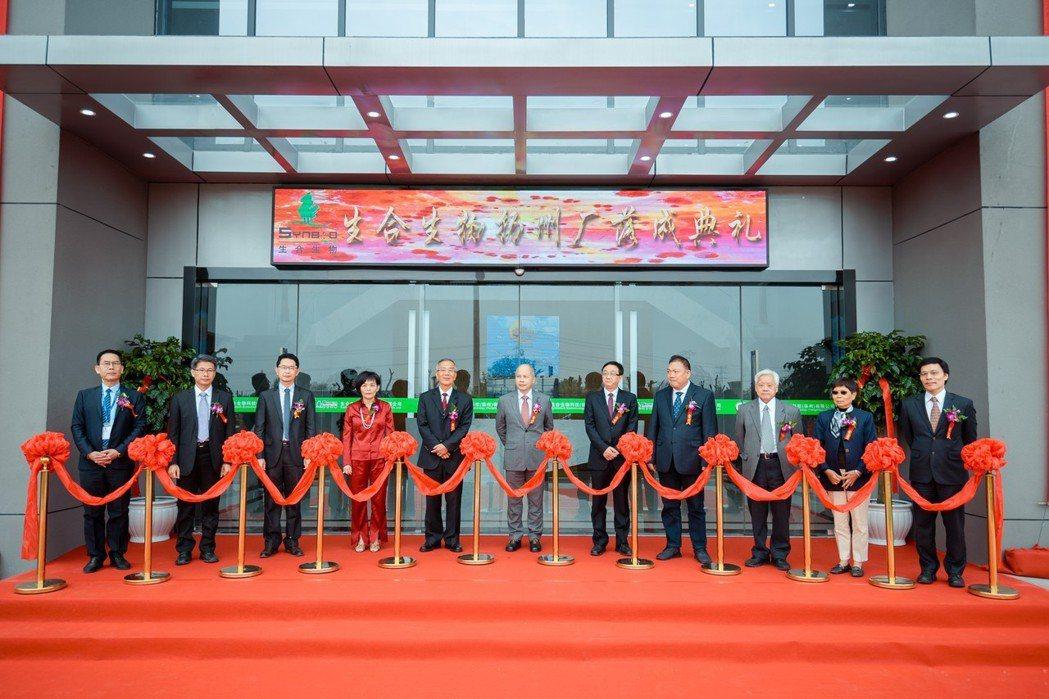 生合生物科技集團日前舉行大陸揚州廠落成啟用典禮,集團重要一級主管一同合影。 業者...