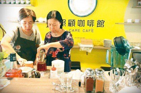 復華照顧咖啡館位於北市都會區,是家總推動的照顧咖啡館之一,一樓提供照顧者喘息,二...