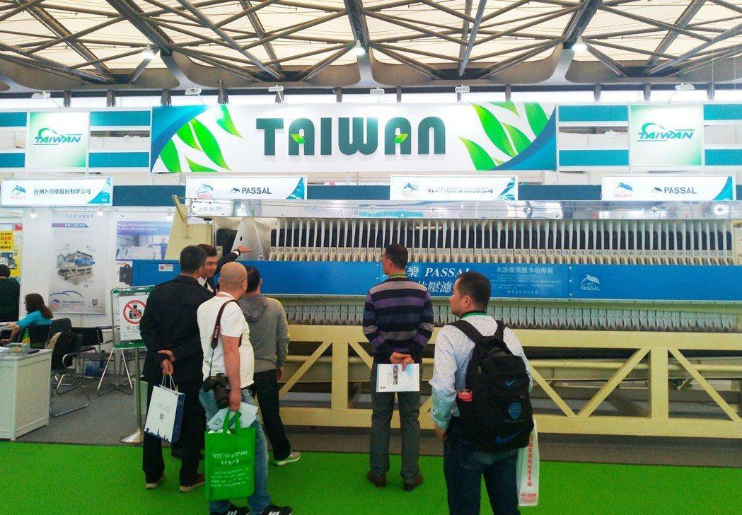 8家台灣環保企業,15日參加第20屆大陸環博會。 特派記者林宸誼/攝影