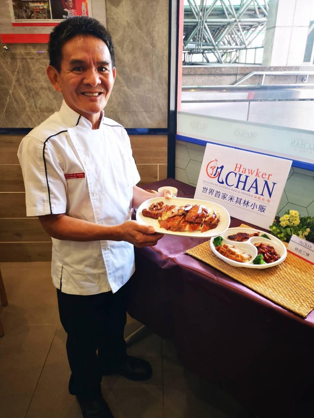 「了凡油雞飯‧麵」創辦人陳翰銘師傅,將米其林的手藝直接複製到台灣。和億生活/提供