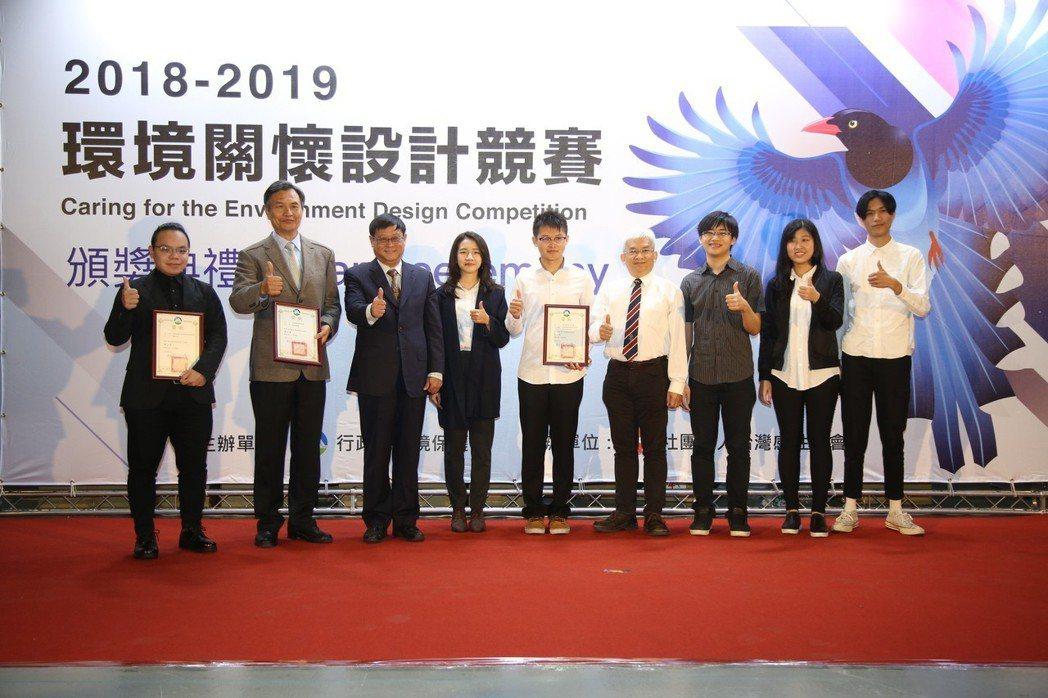 行政院環保署署長張子敬(左三)與競賽前三名得獎者合影。 毛洪霖/攝影