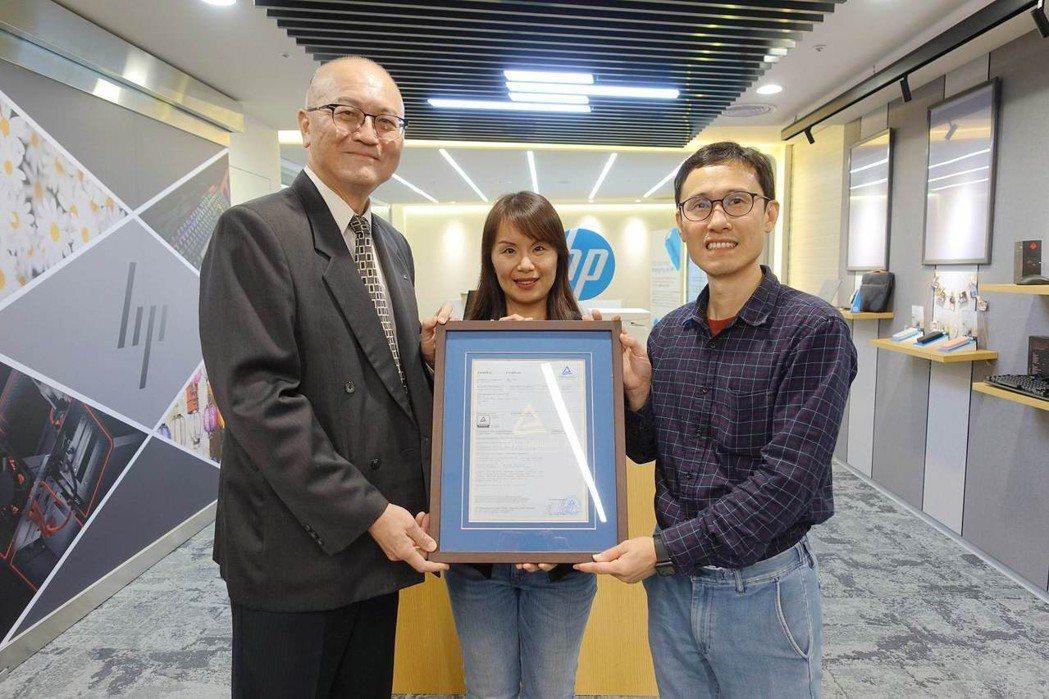 台灣德國萊因董事總經理劉化傳董事(左起)將低藍光認證授予HP個人系統事業群副總經...