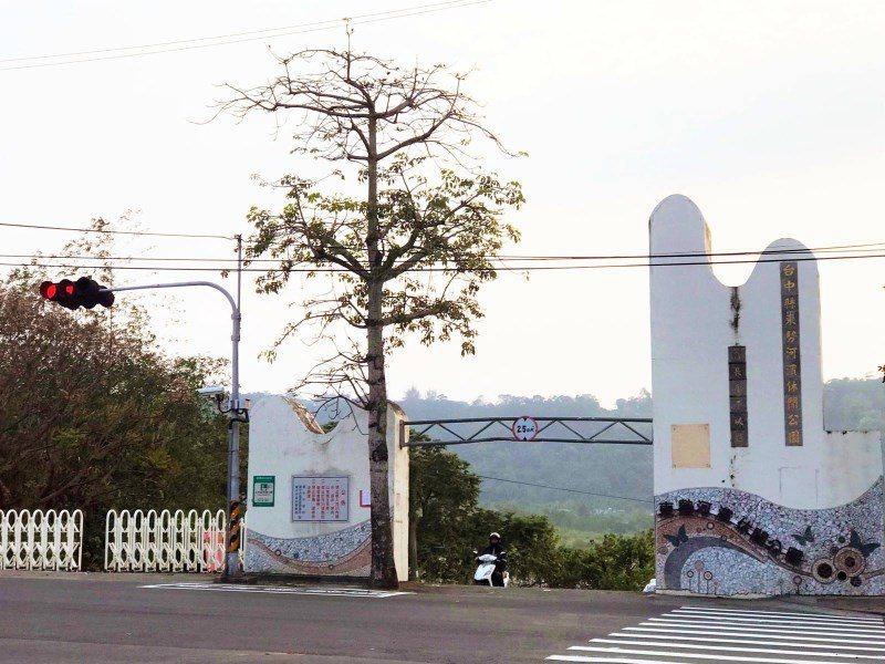 (圖/台灣旅行趣) ▲東勢河濱公園