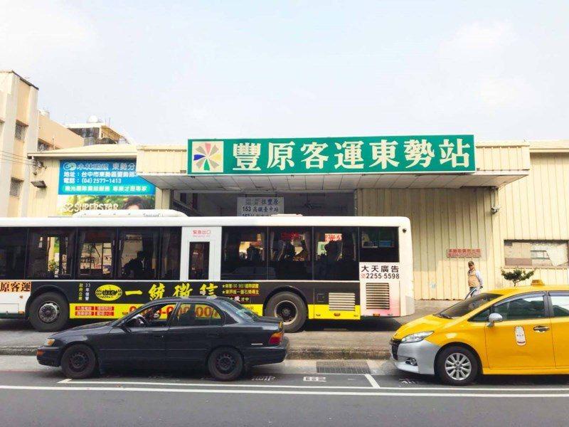(圖/台灣旅行趣) ▲【惡T Café】步行3分鐘就可以到達「豐原客運–東勢站」...