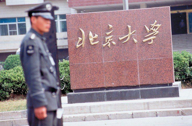 北京大學百年前自由的學風不再,如今警車可堂而皇之地進出盤問師生。本刊資料