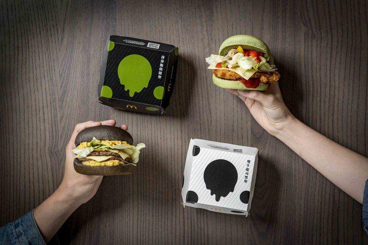 兩款期間限定玩色漢堡皆搭配「APUJAN」聯名系列包裝。圖/麥當勞提供