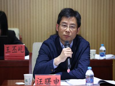 中國社科院台灣研究所台美室主任汪曙申。圖/人民日報海外網