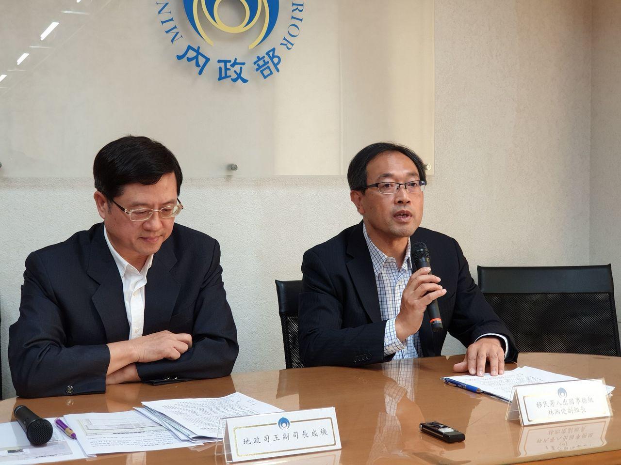 移民署入出國事務組副組長林貽俊(右)。圖/內政部提供
