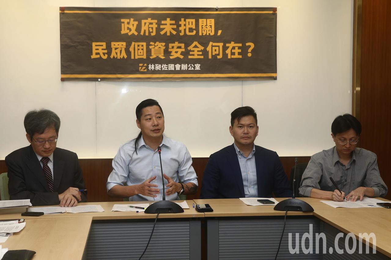 立法委員林昶佐說,沒有完整的個資保護評估,等於大開個資的後門。記者黃仲裕/攝影