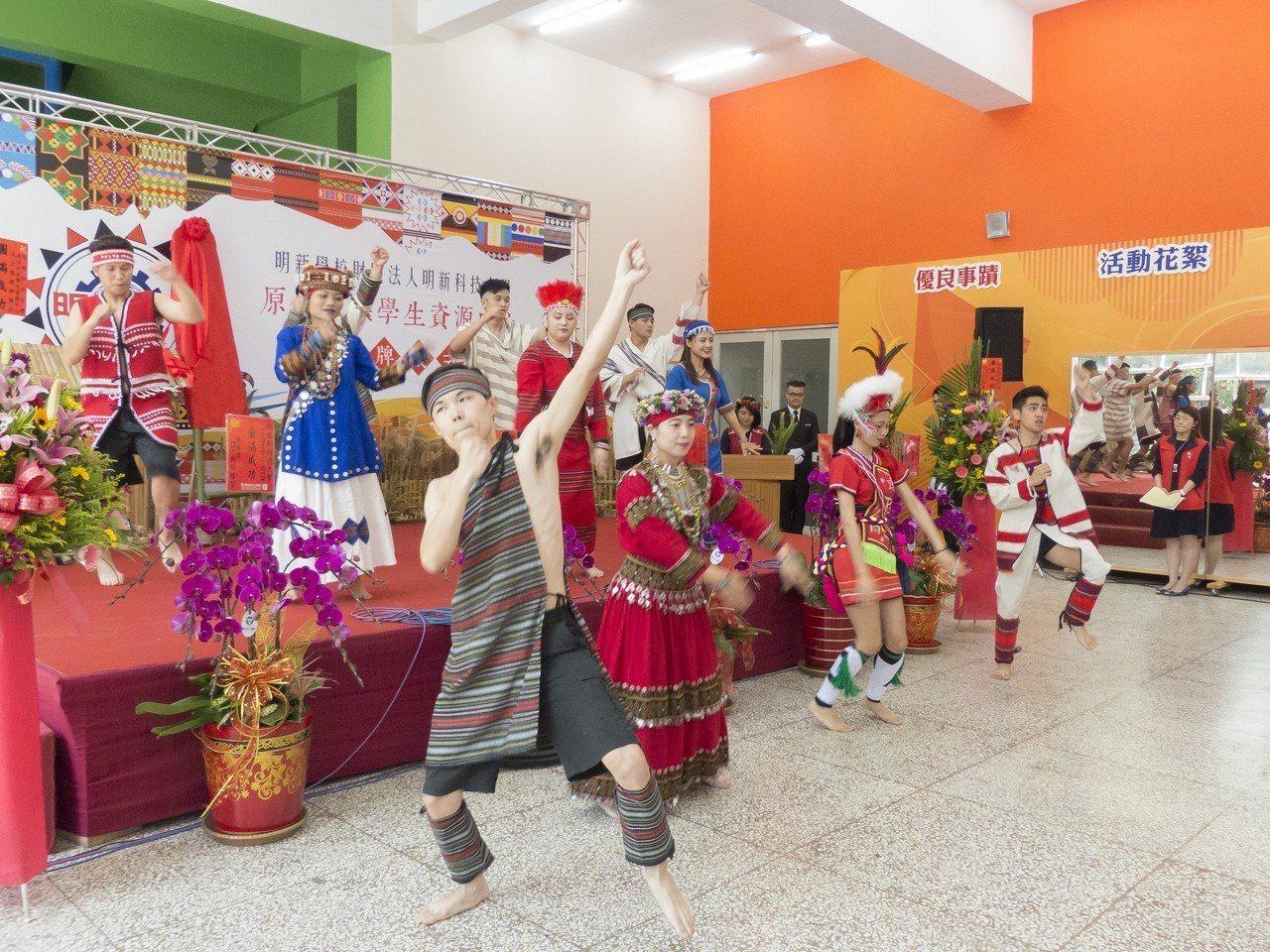 明新科大成立原資中心揭牌典禮,校內原民學生著傳統服裝表演精彩舞蹈。圖/校方提供