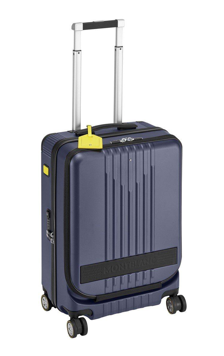 萬寶龍x倍耐力聯名款限量行李箱,29,900元。圖/萬寶龍提供