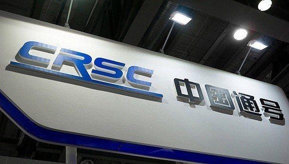 中國通號是全球最大軌道交通控制系統提供商,擬在科創板上市。圖/界面新聞