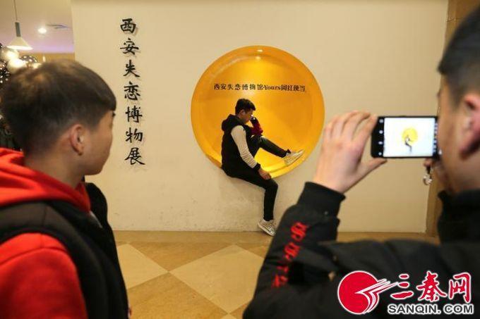 今年初成立的西安失戀博物館,成為許多年輕人的熱門打卡點。(網路照片)