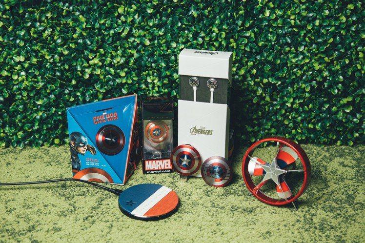 美國隊長系列3C小物,包括隨身碟、無限充電座、USB小電扇等。圖/KKBOX提供