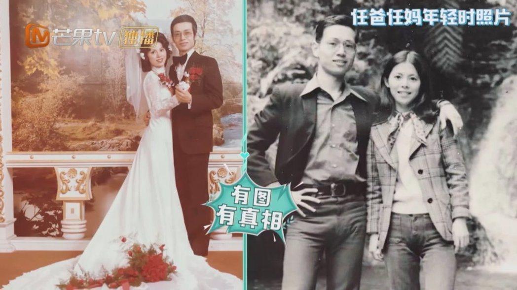 任爸任媽跟Selina說他們結婚前完全沒有性行為。圖/擷自女兒們的戀愛微博
