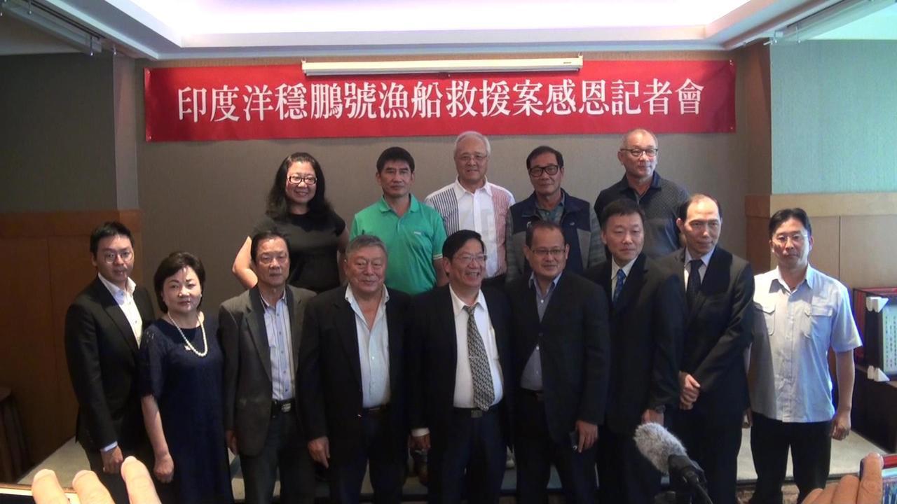 漁業署舉辦感恩會,表彰當時對穩鵬號伸出援手的遠洋漁船及相關單位。記者王昭月/攝影