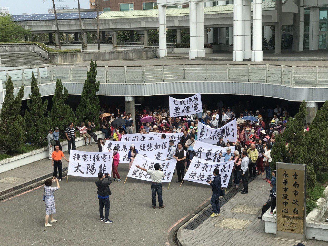 台南七股養殖漁民與地主今天到市府前抗議,要求盡快通過漁電共生綠能案。圖/漁民提供