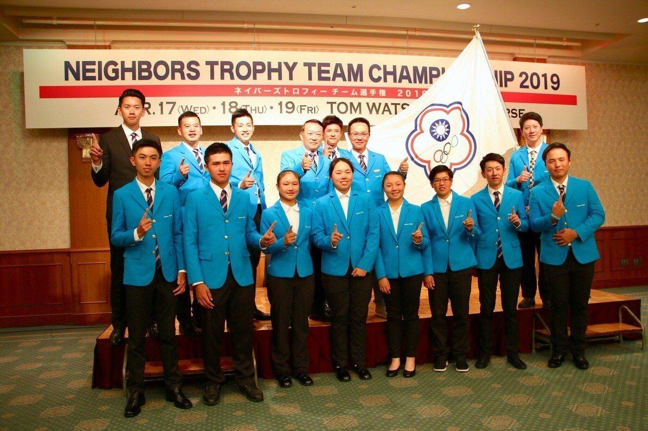 參加台日韓睦鄰盃高球友誼賽的中華隊。圖/中華高球協會提供