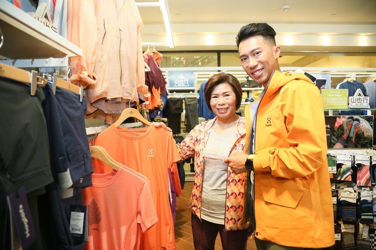 母親節精選推薦商品打造北歐風格時尚媽咪。圖/山也行GO MT.提供