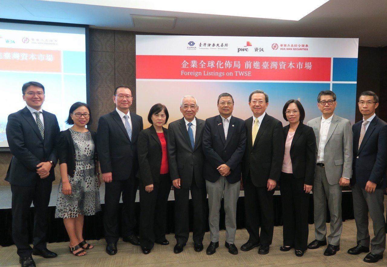 資誠日前在東南亞舉辦「前進台灣資本市場」研討會,共20多家台商出席。圖/資誠提供