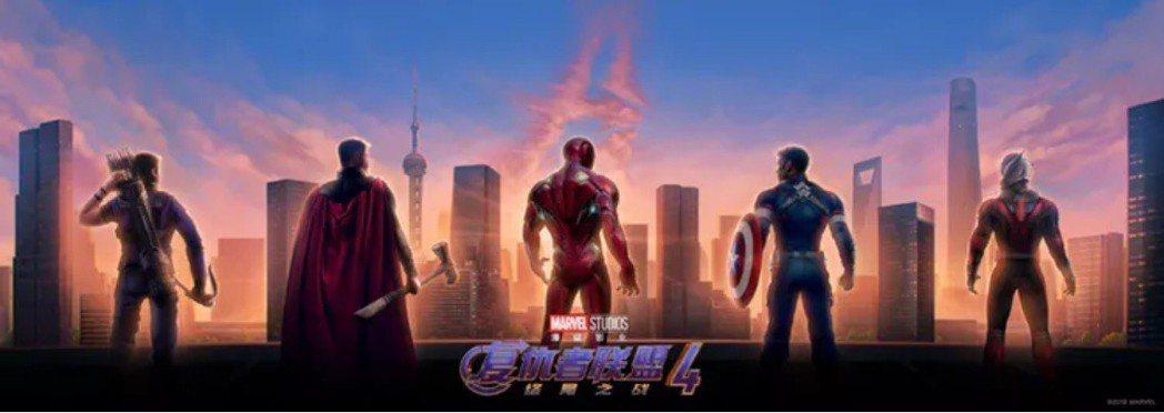 「復仇者聯盟:終局之戰」原本還推出上海宣傳的特製海報,對此活動相當重視。圖/摘自...