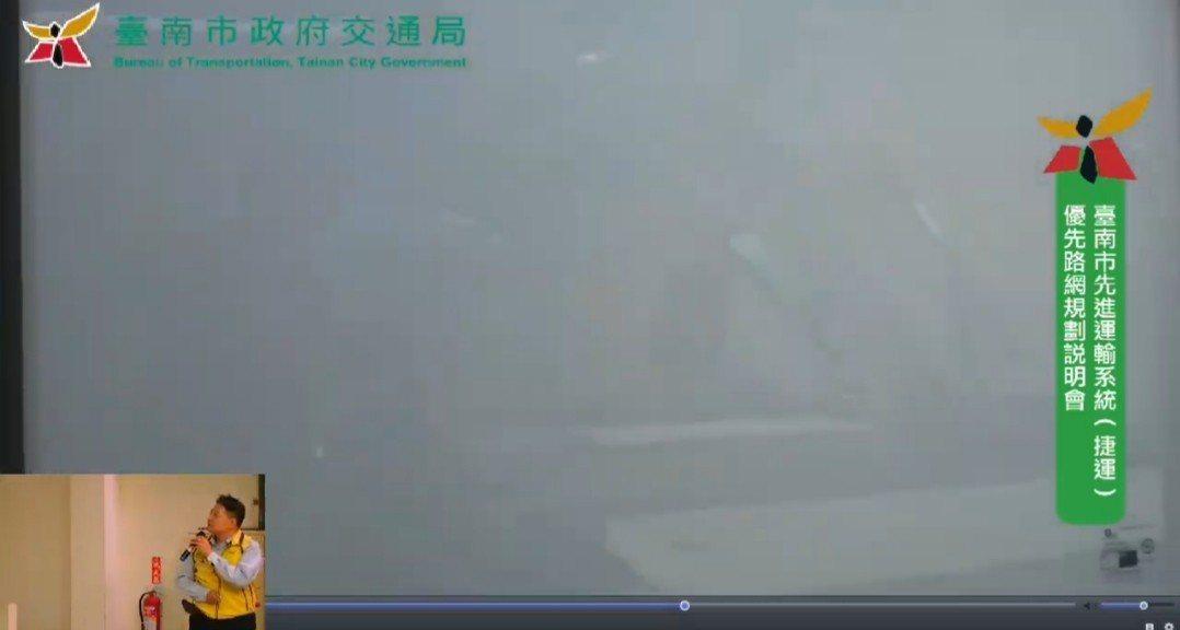 台南規畫中的捷運將引進先進的玻璃霧化技術,車輛行經住宅區時玻璃馬上變霧。圖/取自...