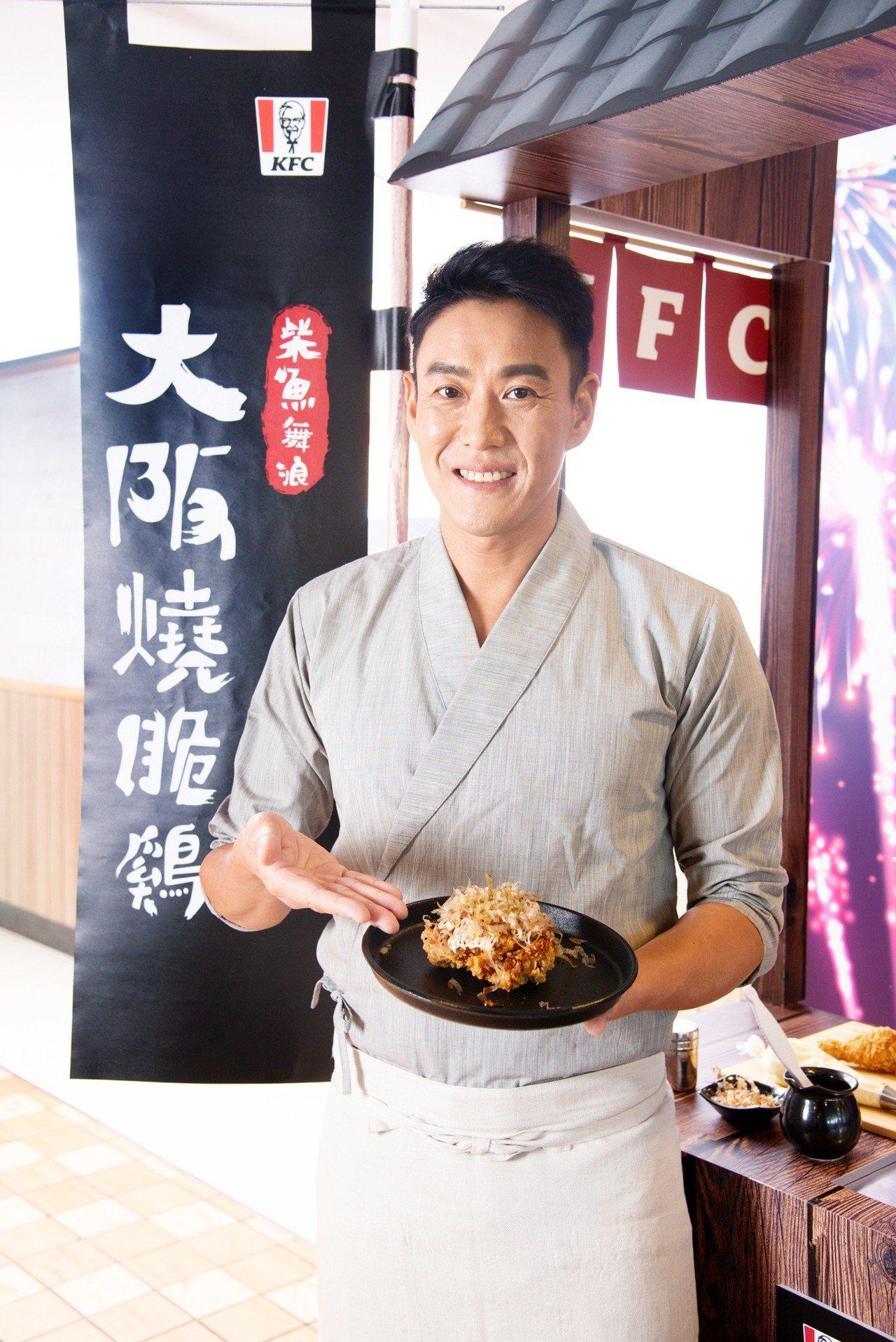 日料職人加賀美智久現場製作「柴魚舞浪大阪燒脆雞」。圖/肯德基提供
