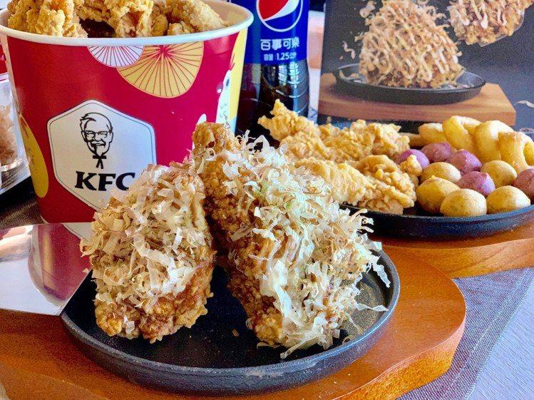 「柴魚舞浪大阪燒脆雞」單點58元。圖/肯德基提供