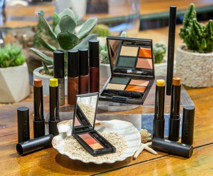 不可錯過Celvoke大地色系的夏季彩妝系列。圖/Celvoke提供