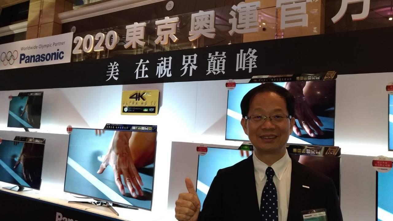 台灣松下發表2020東京奧運官方指定款電視受矚目,挹注 2019年度營收挑戰36...
