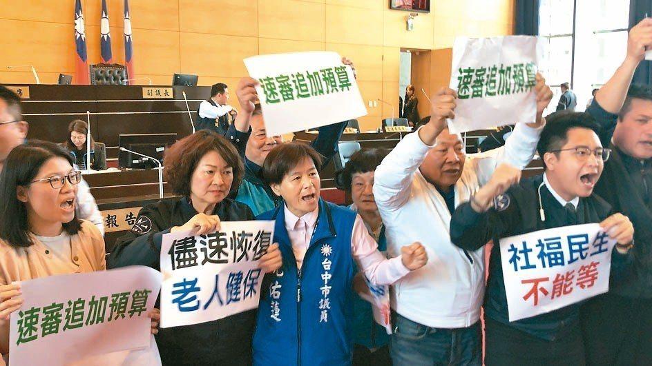 台中市議會定期會開議第一天,藍綠上演「舉牌大戰」。 記者陳秋雲/攝影