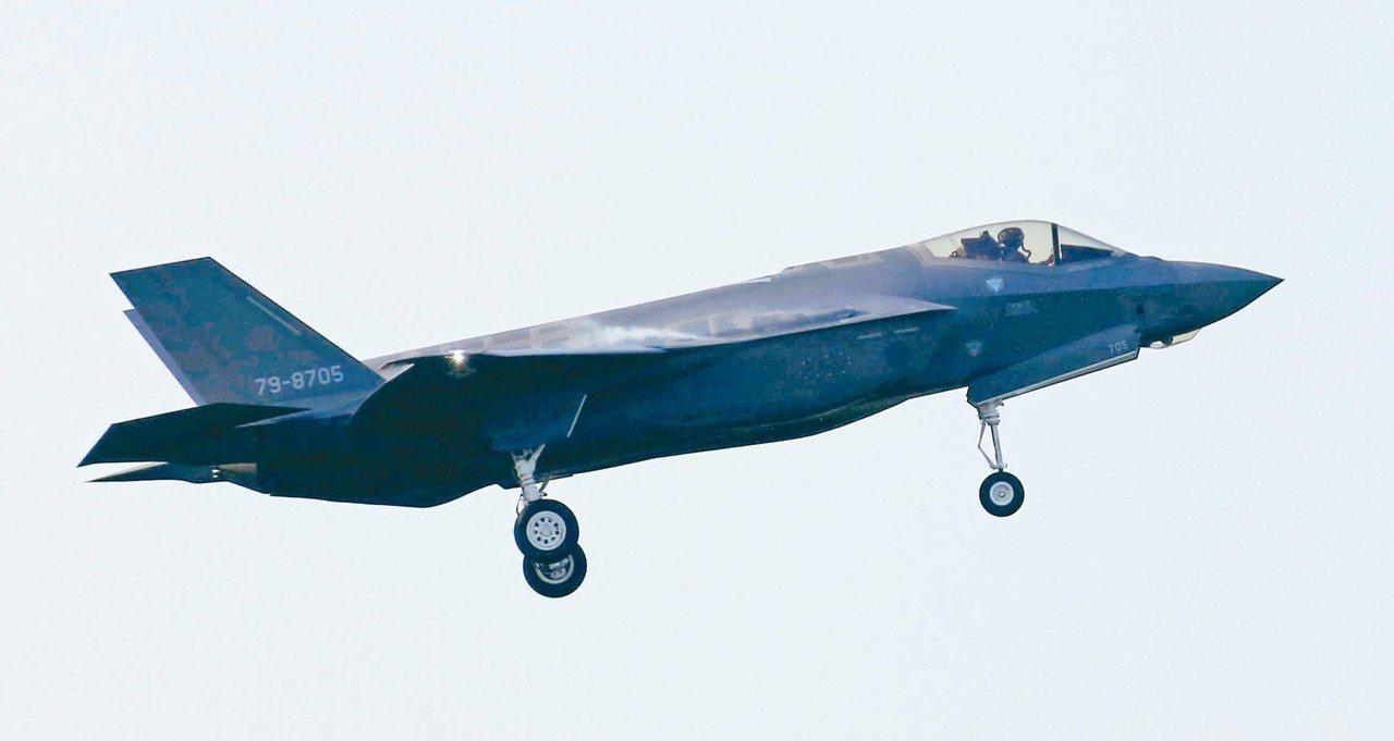 日本航空自衛隊部署於三澤基地的F-35A。 (美聯社)