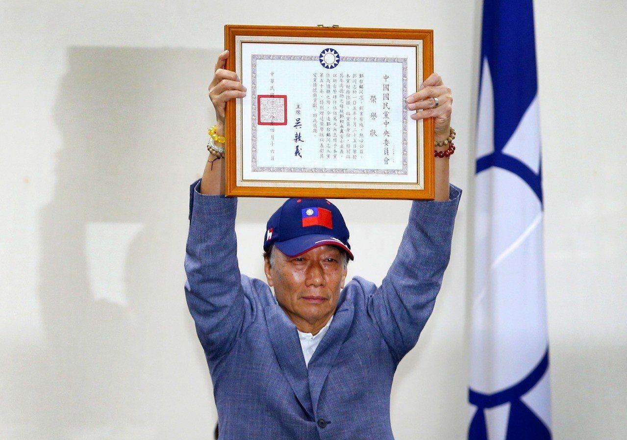 鴻海董事長郭台銘昨接受國民黨致贈榮譽狀。 記者陳柏亨/攝影