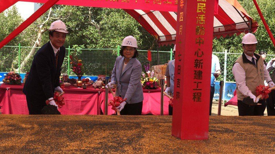 總統蔡英文(中)昨到台南參加區漁會多功能漁民活動中心動土典禮。 記者邵心杰/攝影