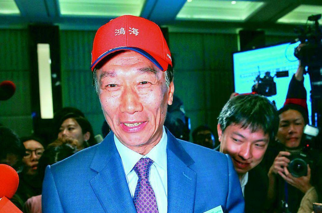郭台銘雖然戴國旗帽,但帽上只有印「鴻海」卻沒有中華民國。圖/聯合報系資料照片