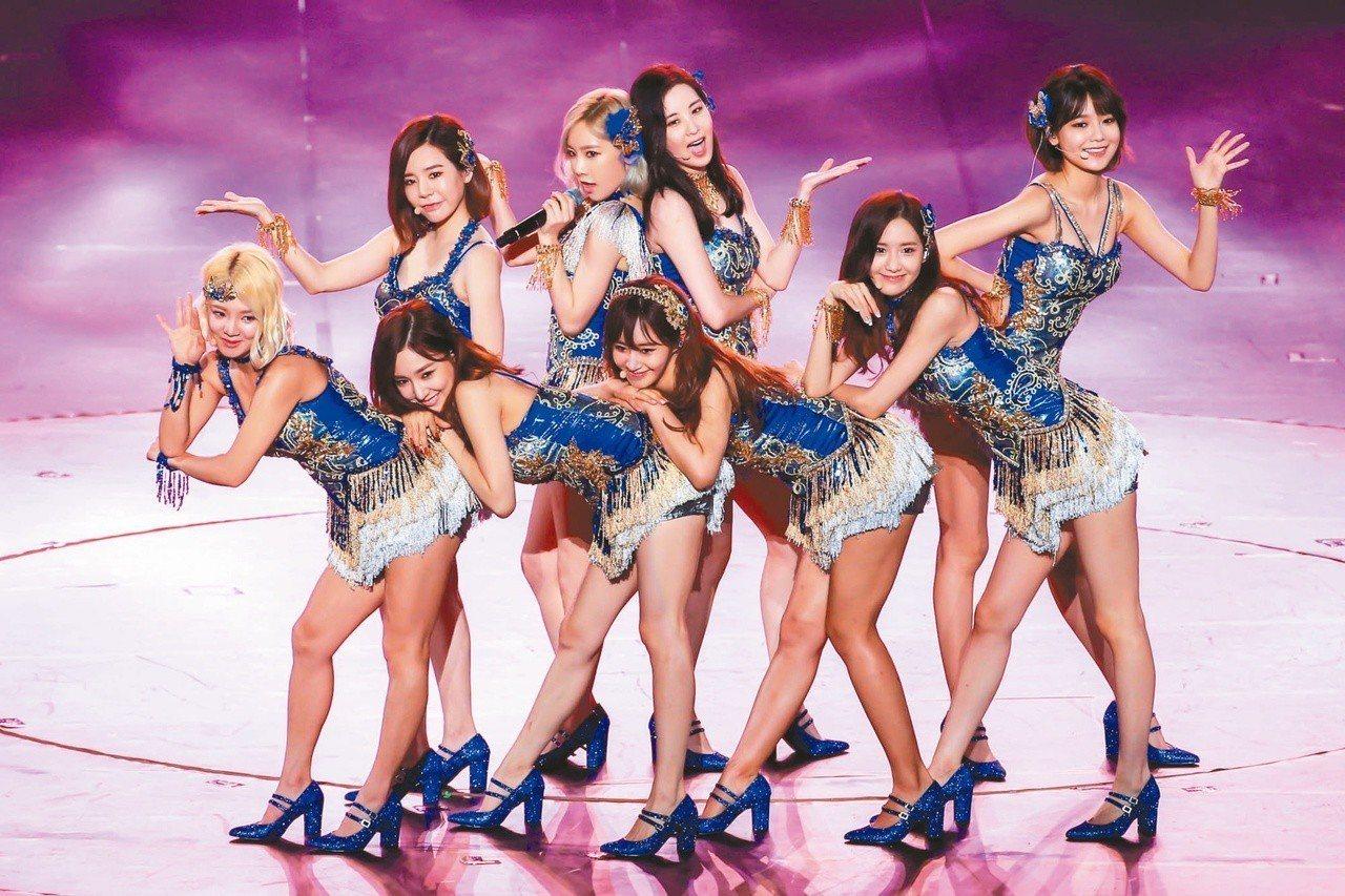 南韓女團少女時代。圖/聯合報系資料照片