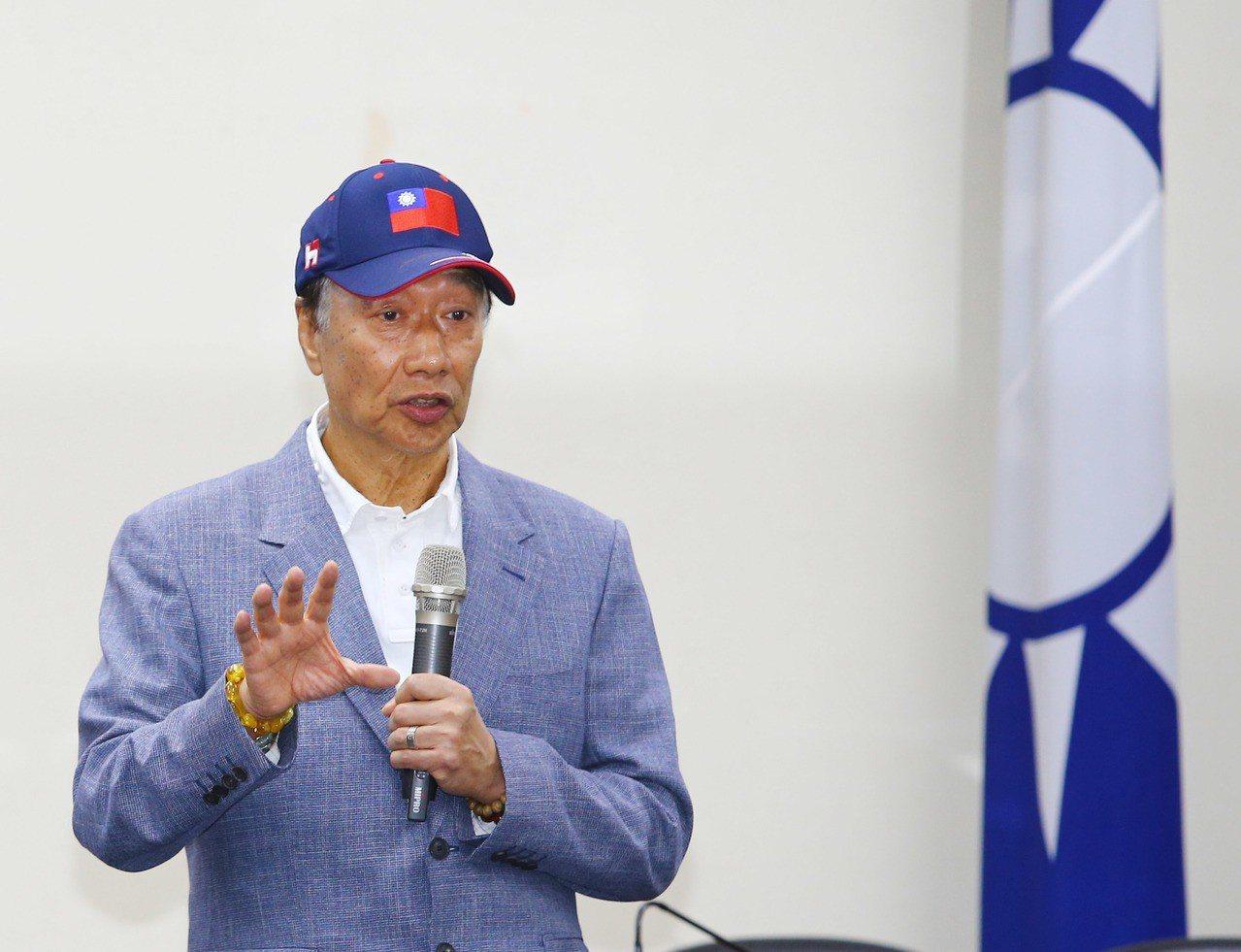 鴻海董事長郭台銘宣布參選總統,激勵鴻海股價。 記者陳柏亨/攝影