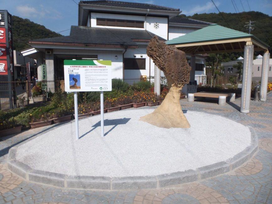 我方贈送日本秋吉台地質公園一比一仿真女王頭。聯合報系資料照片╱記者林孟潔翻攝