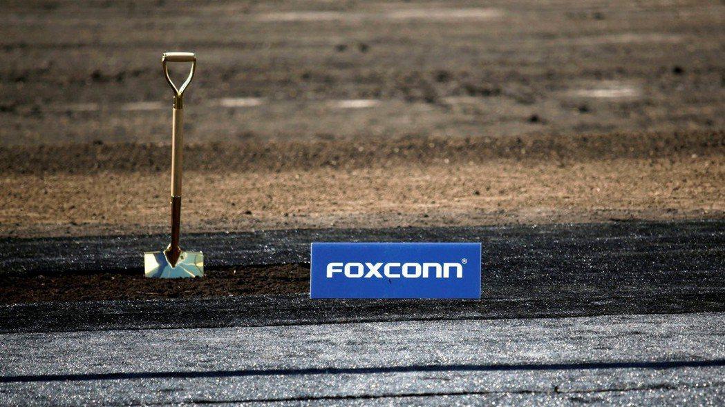 富士康在美國威斯康辛州設廠的計畫是否生變,令外界備感困惑。 (路透)