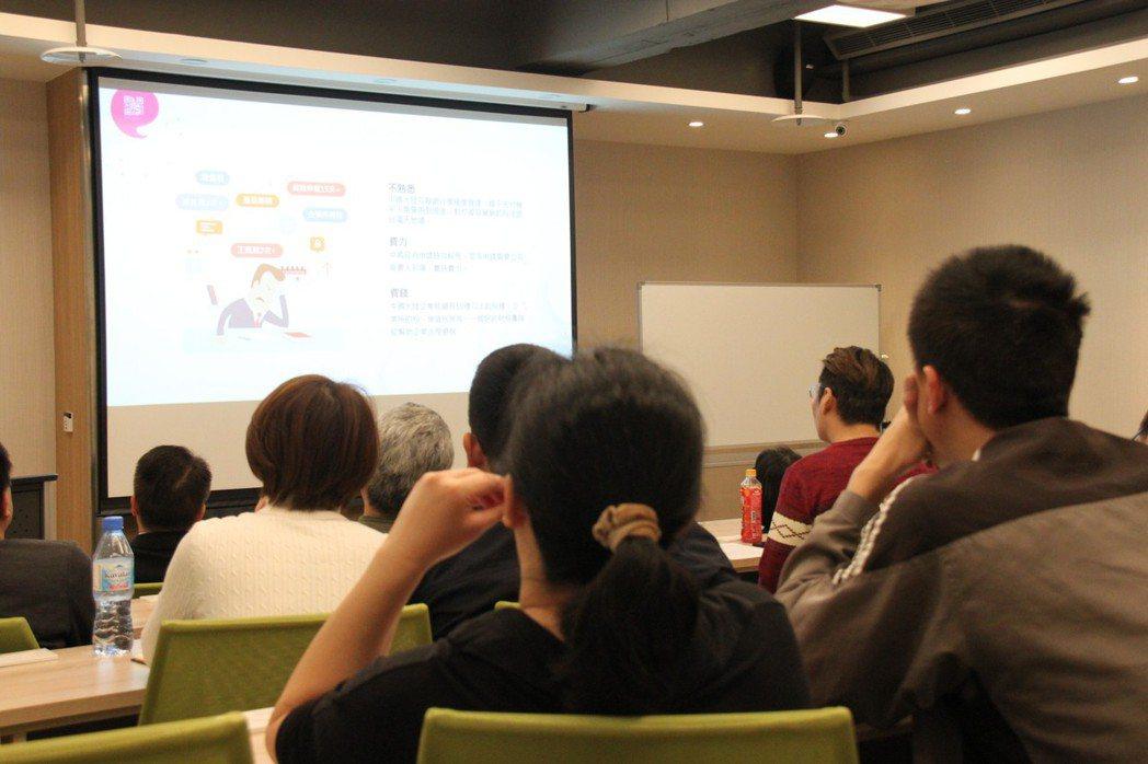 核心整合行銷舉行西進研討會。