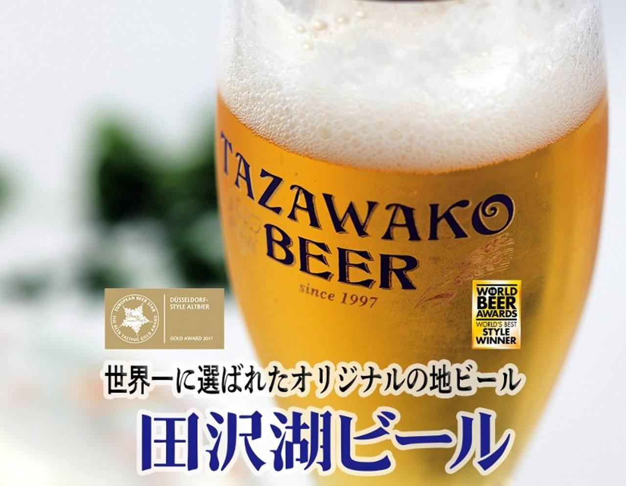 圖片來源/TAZAWAKO BEER