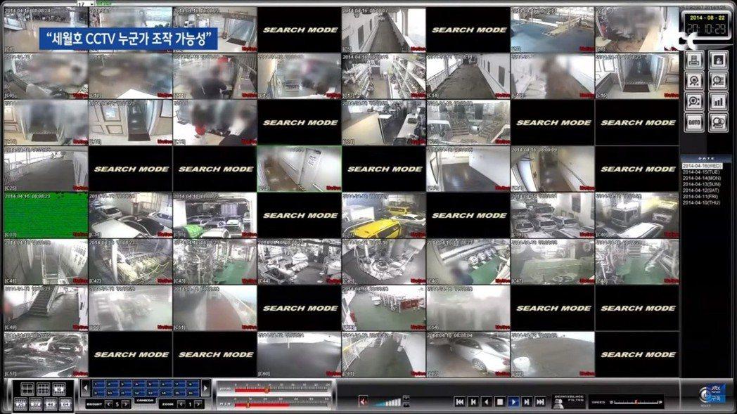 DVR內應包含世越號船內各處、共64個監視器的影音紀錄,這也被認定是釐清世越號船...