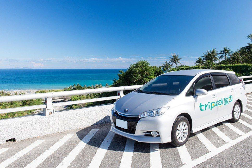 Tripool適合中長程接送,且全台服務保證出車。業者/提供