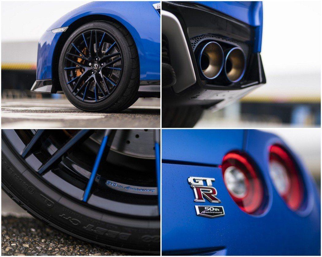 50周年紀念版在輪圈、排氣管以及車身上都有妝點。 摘自Nissan