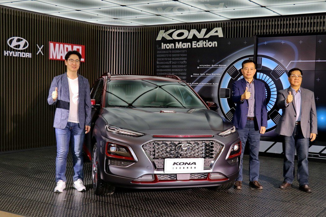 全球限量HYUNDAI KONA Iron Man Edition正式在台發表。...