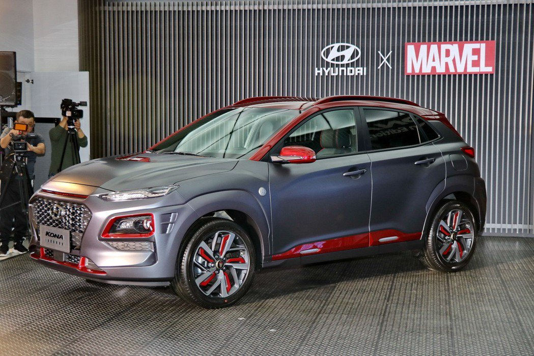 HYUNDAI KONA Iron Man Edition,台灣限量50台。 記...