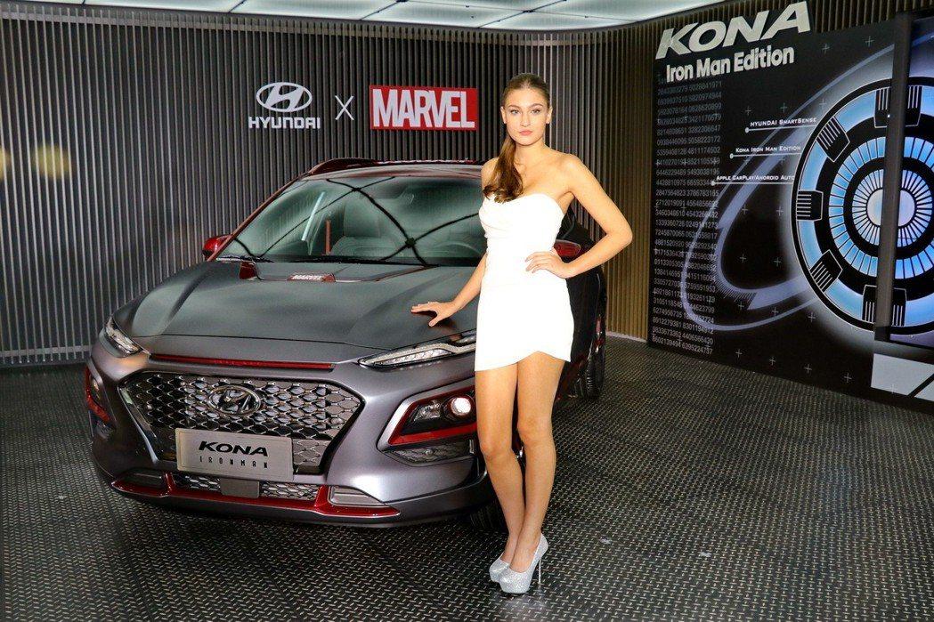 Kona Iron Man Edition 全球限量7,000台,國內總代理南陽...