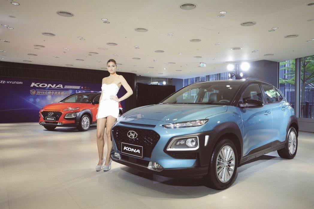 HYUNDAI KONA這次新增2WD車型,售價從79.9萬起。 圖/南陽實業提...