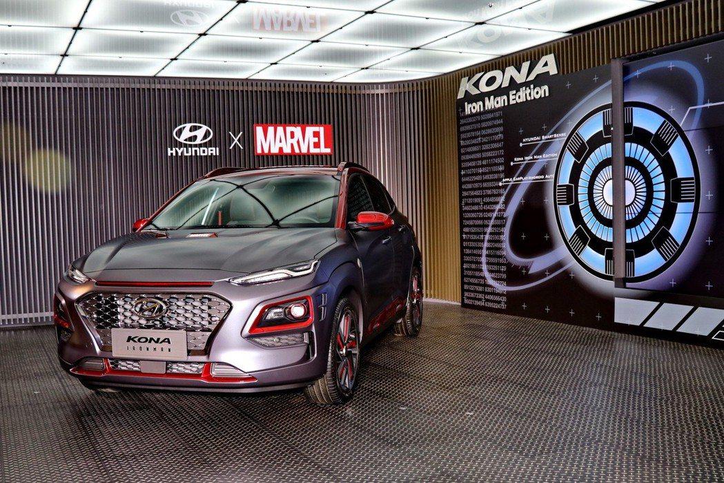 全球限量7,000輛的KONA Iron Man Edition。 記者陳威任/...
