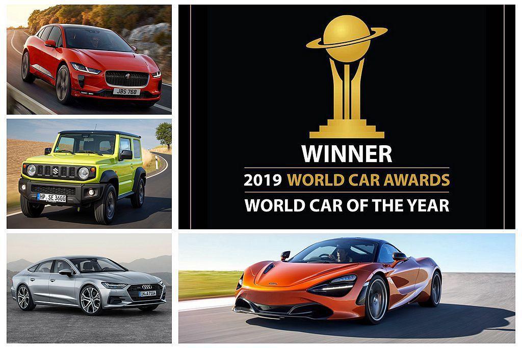 美國紐約車展開幕,一年一度的世界年度風雲車也公布最終名單,Jaguar I-Pa...
